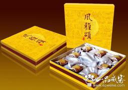 中秋月饼包装盒设计需遵循什么 中秋月饼盒包装设计的重点