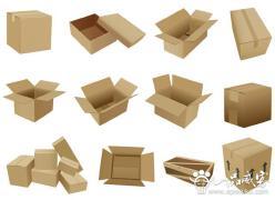 纸盒包装设计需要考虑的因素 现代产品纸盒包装设计