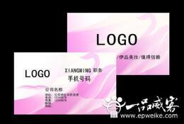企业VI设计在名片上的智慧体现 品牌VI形象设计上的名片创意