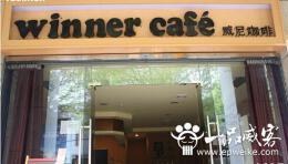 创意咖啡店面招牌设计准则_咖啡门面招牌设计理论分析