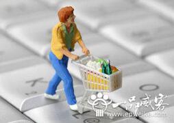创新型企业电子商务网站设计原理_电子商务网站开发教程