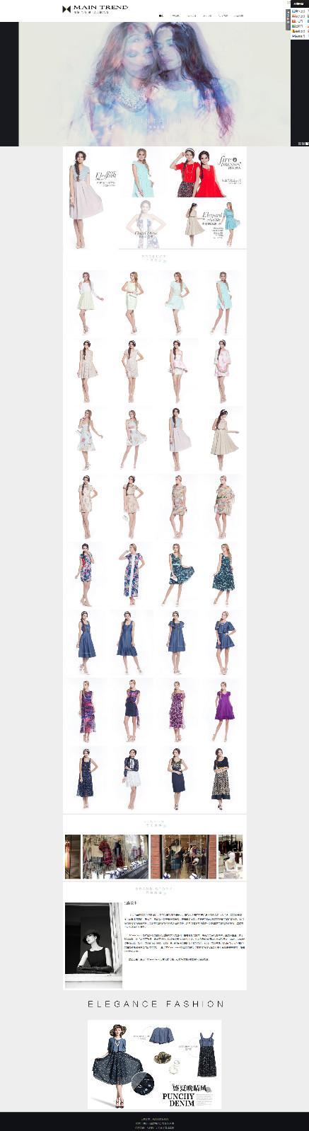美千代服饰有限公司