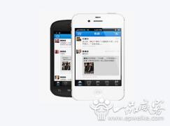"""学习iOS开发者""""修仙之道""""_IOS手机应用开发的修仙道理"""