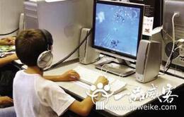 一款网游开发成本涉及哪些方面_网游开发需要多少钱的计算方法?