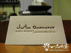 名片设计制作印刷要点_创意名片设计制作印刷