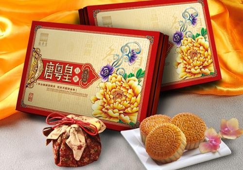 唐粤皇月饼