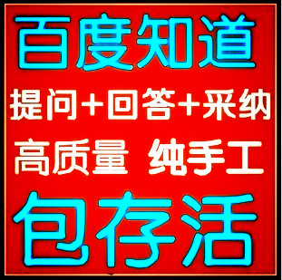 百度推广seo优化论坛推广