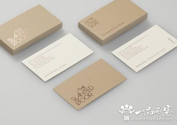 在线名片设计制作印刷知识