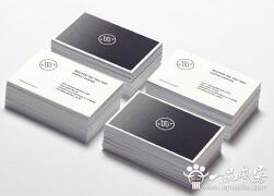 公司商业名片设计构成_公司创意商业名片设计