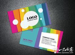 个性名片设计的色彩安排_个性名片色彩设计帮助