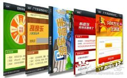手机网站设计需要遵循哪些原则