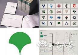 图书馆VI设计中有哪些创意元素?_图书馆VI设计的要求是什么?