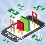 热门的手机网站开发的平台有哪些