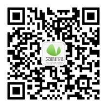 成都微信开发微信酒店
