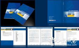 年报宣传册对于机构的意义_年报宣传册设计内容包含哪些?