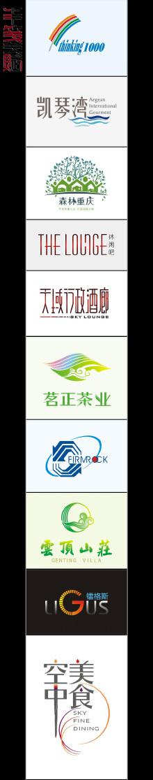 logo 标志作品