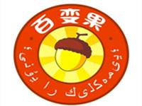 新疆干果特产 LOGO设计