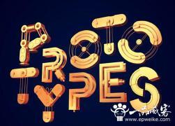 创意ps字体设计教程_文字字体设计ps小思路