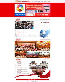 广州乐芙公司官网