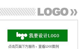 高端定制LOGO设计