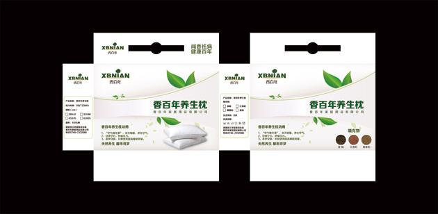 深圳高大上包装设计