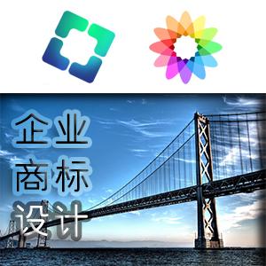 【造】企业商标设计