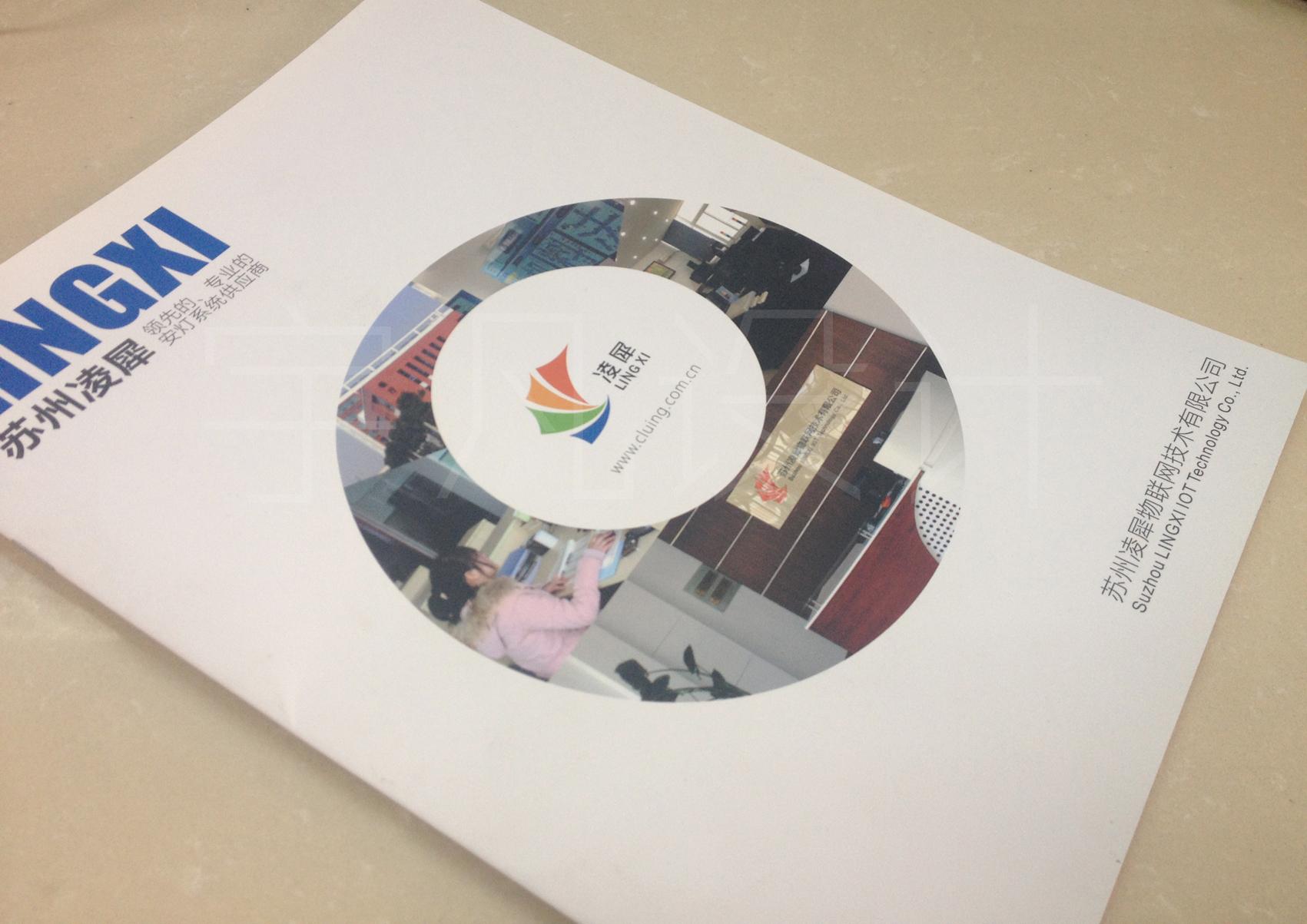画册设计印刷实体