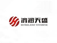 石油化工类公司logo设计
