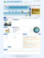 山东中岛海洋官网