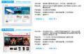 建站网络推广微营销