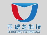 厦门乐琥龙科技有限公司LOGO设计