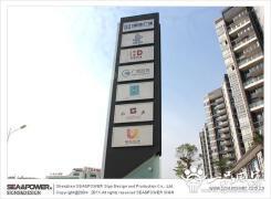 标志设计说明——怎样合理设计办公楼宇的标志?