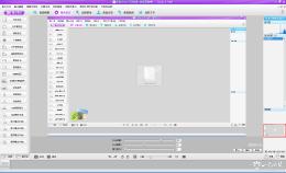 常用图片处理软件 除了PS你还知道什么?