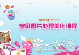 上海图片处理学习教程分享_用PS工具添加文字、边框和水印