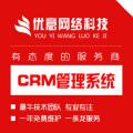 CRM企业内部管理系统
