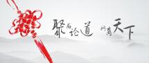 电商服务第一品牌/网络视觉传达/天猫淘宝京东策划全案