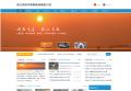 中英文双版网站开发