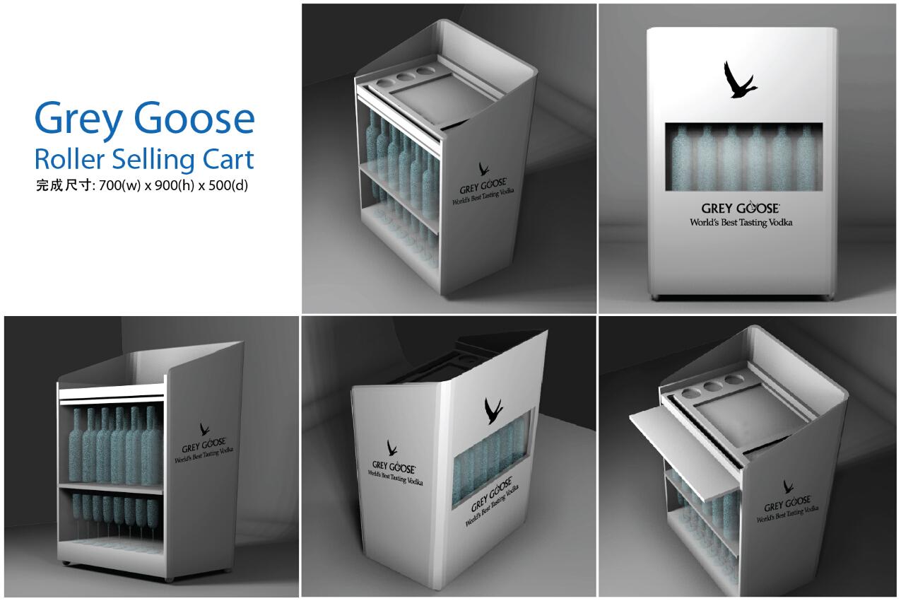法国Grey Goose伏特加