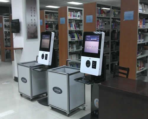 无人值守图书管理系统