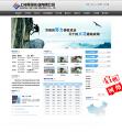 品质网站建设
