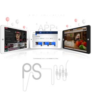 平板应用设计开发
