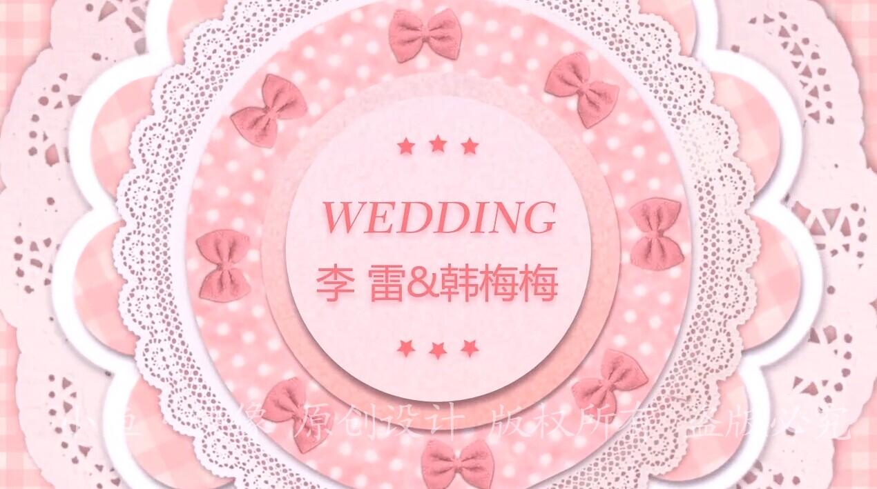婚礼视频动画MV《可爱颂》