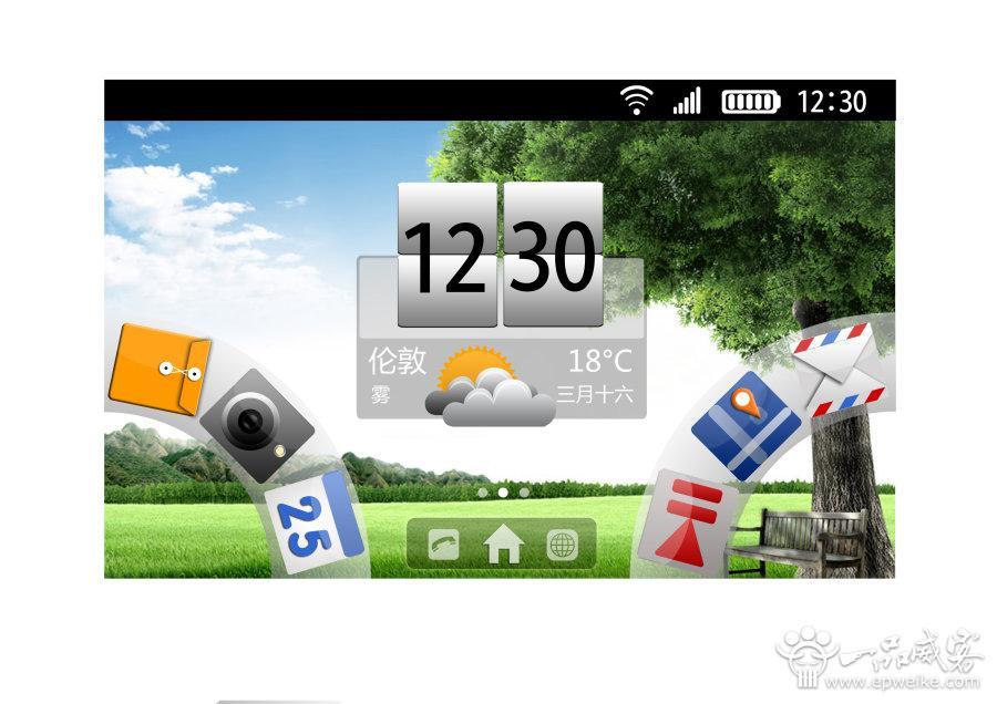 手机android ui界面设计基本要点