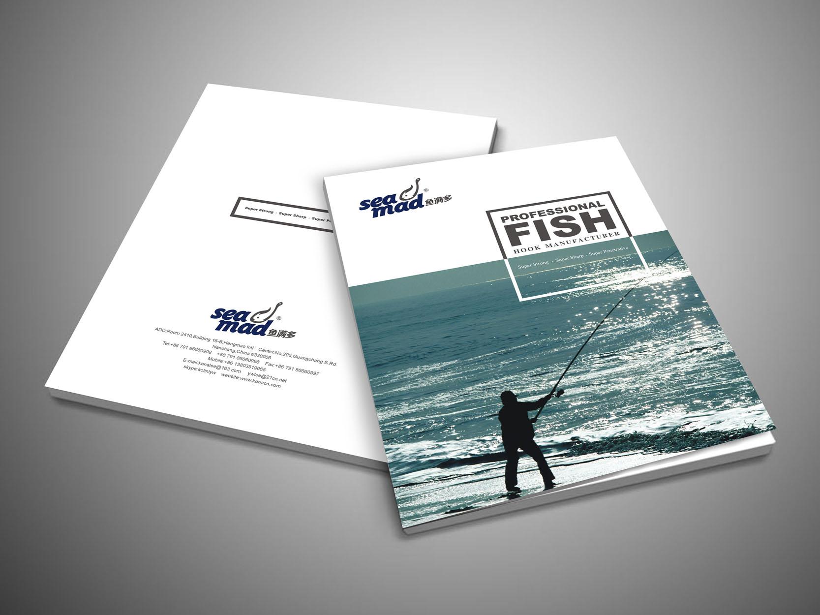 鱼满多画册