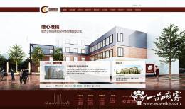 上海网站建设哪家好:简约风格的上海企业官网定制开发受到用户喜爱