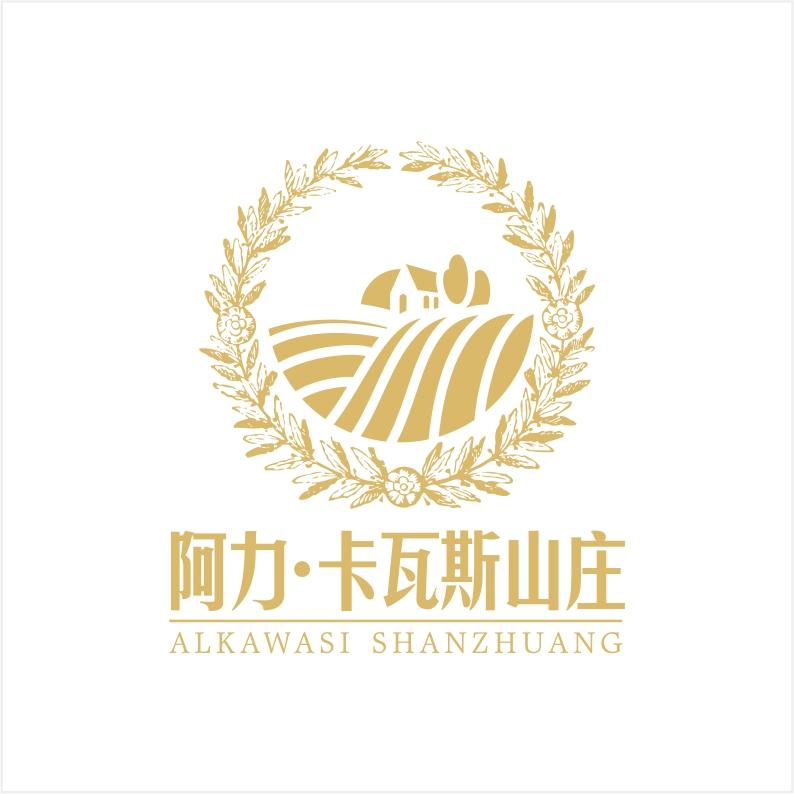 阿力卡瓦斯山莊logo