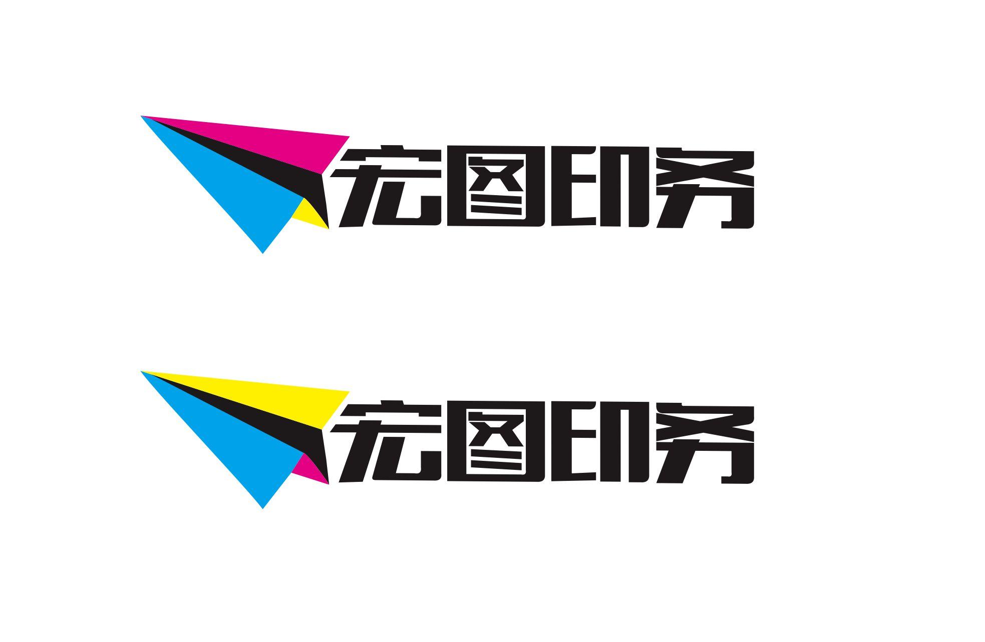 印務公司logo
