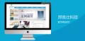 邦克仕网站设计