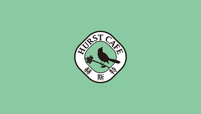 赫斯特咖啡vi设计