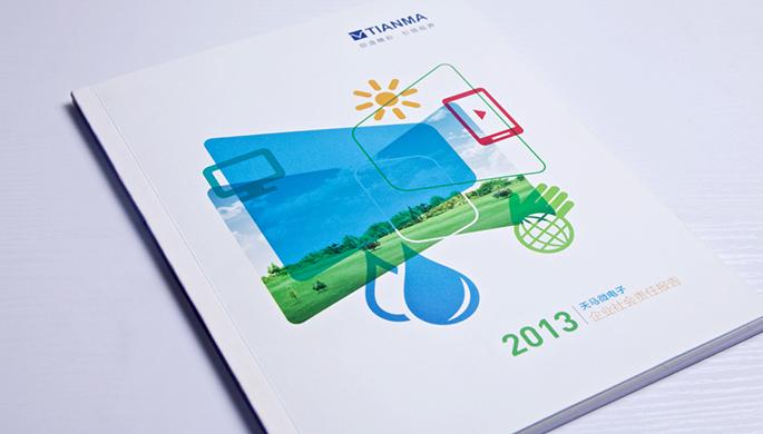 天马微电子CSR报告设计